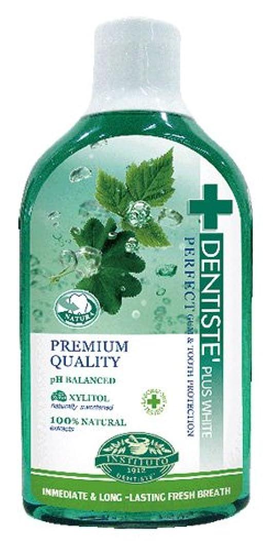 種をまくアストロラーベ庭園デンティス エチケット マウスウォッシュ 450ml