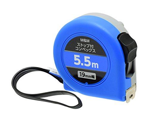 高儀 M&M コンベックス ストップ付 ブルー 19mm幅 5.5m