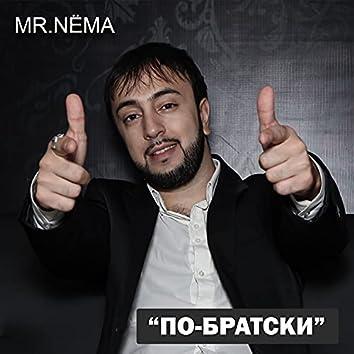 Po-bratski (feat. Dombay)