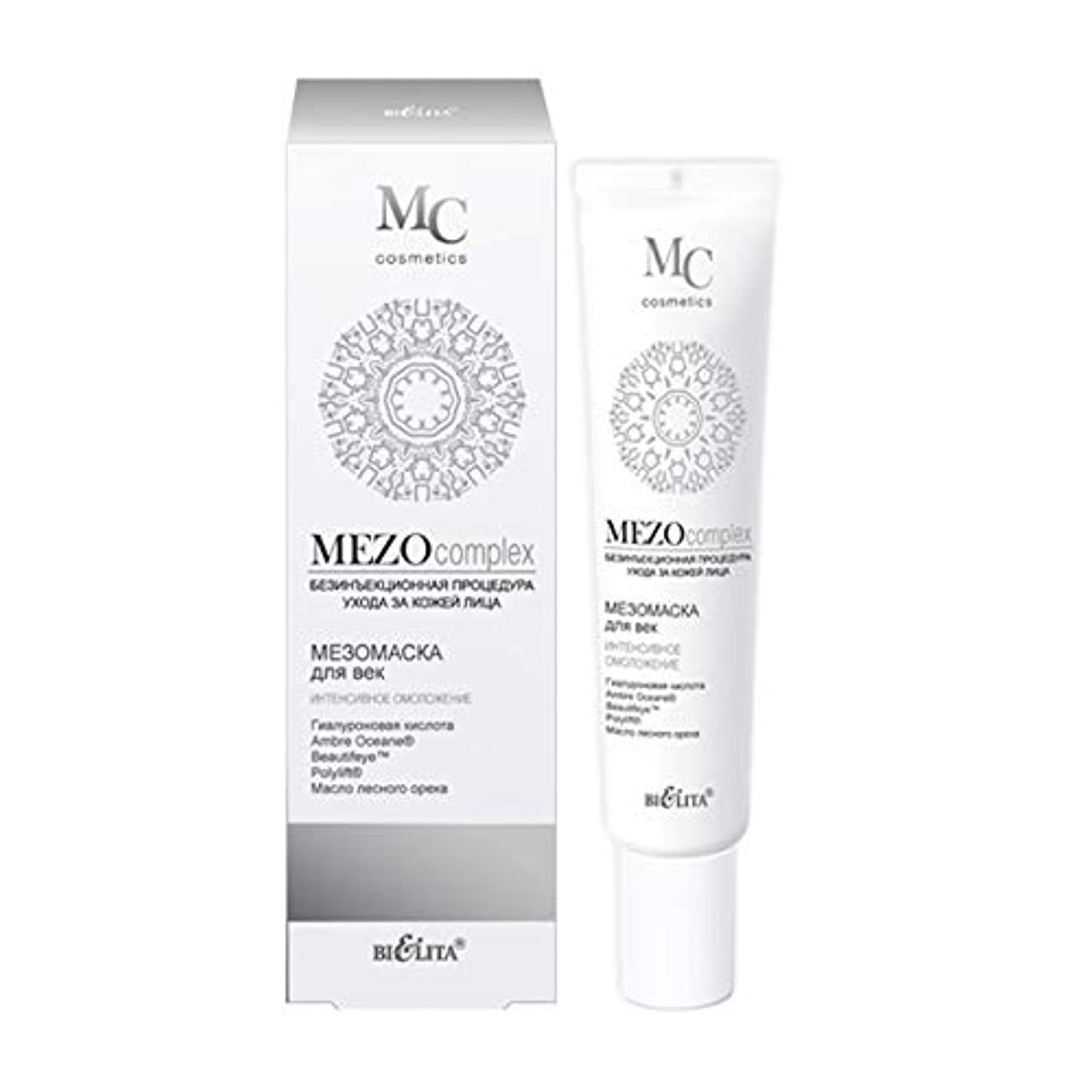 物理的に溶ける月曜Mezo complex | Mezo MASK for eyelids | Non-injection facial skin care procedure | Hyaluronic acid | Ambre Oceane | Beautifeye | Polylift | Hazelnut oil | Active formula | 30 ml
