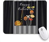 VAMIX マウスパッド 個性的 おしゃれ 柔軟 かわいい ゴム製裏面 ゲーミングマウスパッド PC ノートパソコン オフィス用 デスクマット 滑り止め 耐久性が良い おもしろいパターン (ハッピーハロウィンかぼちゃ飾り)