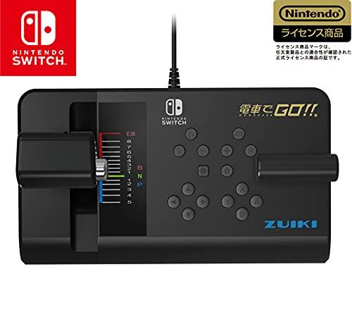 【瑞起 ZUIKI】電車でGO!!専用ワンハンドルコントローラー for Nintendo Switch【任天堂ライセンス商品】