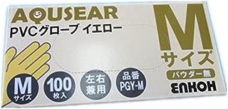 AQUSEAR PVC プラスチックグローブ イエロー 弾性 Mサイズ パウダー無 PGY-M 100枚×20箱