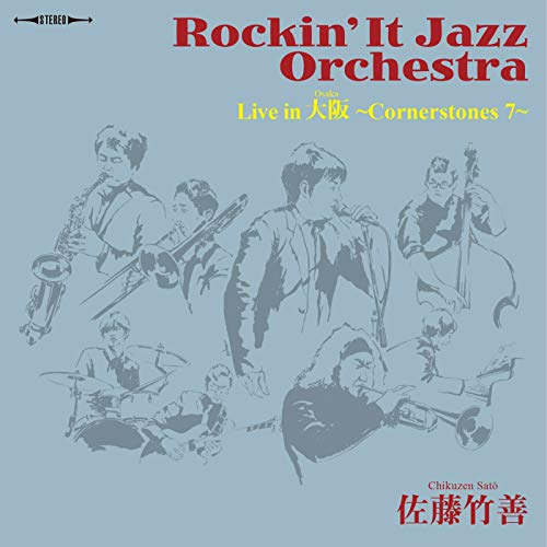 [album]Rockin'It Jazz Orchestra Live in 大阪 ~Cornerstones 7~ – 佐藤竹善[FLAC + MP3]