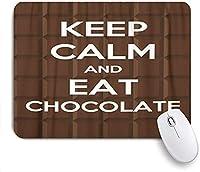 KAPANOU マウスパッド、ブラウンバーは落ち着いてチョコレートブロックを食べる おしゃれ 耐久性が良い 滑り止めゴム底 ゲーミングなど適用 マウス 用ノートブックコンピュータマウスマット