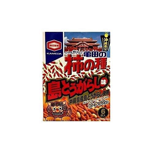 亀田の柿の種島 とうがらし味 144g×1箱 亀田製菓 沖縄限定 唐辛子