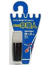 WAKI あなたも傘職人 四ツ爪 (小) 黒 US-016