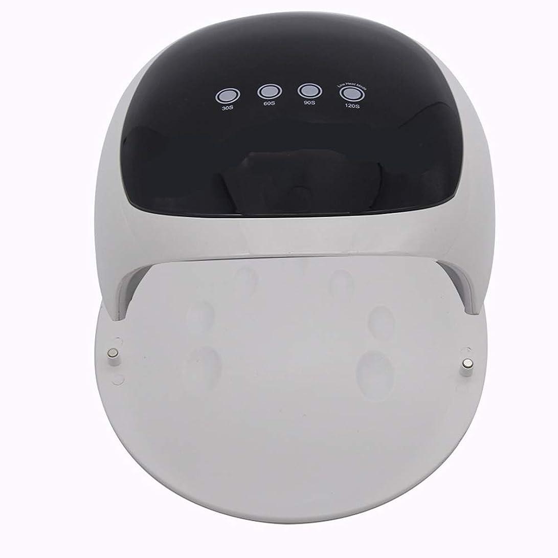 動作ハリケーン浸すネイル光線療法機 ネイルドライヤー - 48WハイパワーネイルランプUV / LEDスマートセンサーワンボタンタイミングネイルゲル硬化ネイルドライヤー (色 : 白)