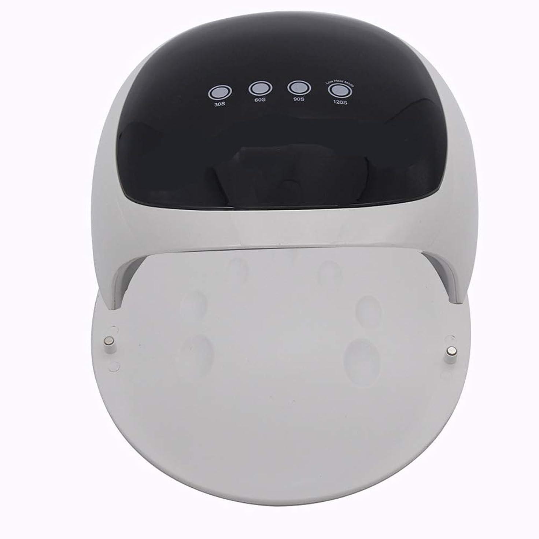ロケーション批判手綱ネイル光線療法機 ネイルドライヤー - 48WハイパワーネイルランプUV / LEDスマートセンサーワンボタンタイミングネイルゲル硬化ネイルドライヤー (色 : 白)
