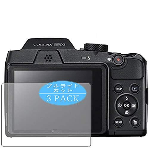 VacFun 3 Pezzi Anti Luce Blu Pellicola Protettiva, Compatibile con Nikon COOLPIX B500 (Non Vetro Temperato) Protezioni Schermo Cover Custodia