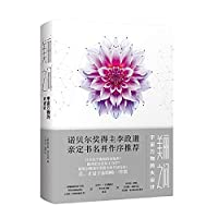 Question of Beauty: The Great Design of the Universe(Chinese Edition)