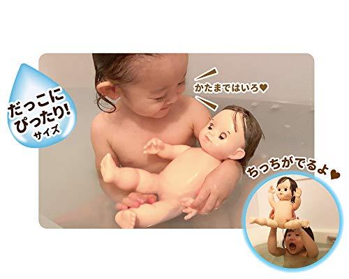 ピープル『お風呂もいっしょよぽぽちゃん』