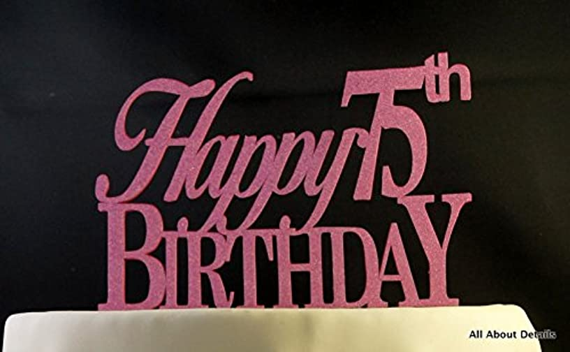 All About Details Pink Happy-75Th-Birthday Cake Topper