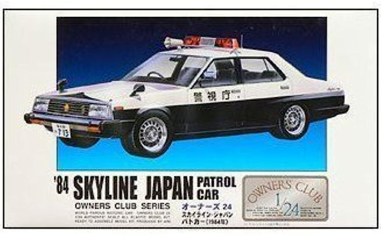 1 24 `84 Skyline Japan Patrol Car (Model Car) Micro Ace(Arii) Owners Club 24 No.18