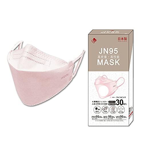 JN95MASK 日本製マスク 不織布マスク 無地色マスク (ライトピンク)