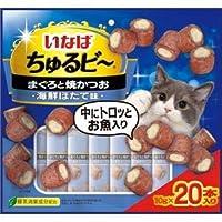 (まとめ)いなば ちゅるビ~ 20袋入り まぐろと焼かつお 海鮮ほたて味 (ペット用品・猫フード)【×12セット】 〈簡易梱包