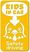 imoninn KIDS in car ステッカー 【マグネットタイプ】 No.69 ニワトリさん (黄色)