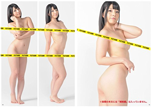 Visual Nude Pose Book act : Ai Uehara [JAPANESE EDITION]