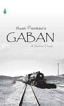 GABAN by [Munshi Premchand]