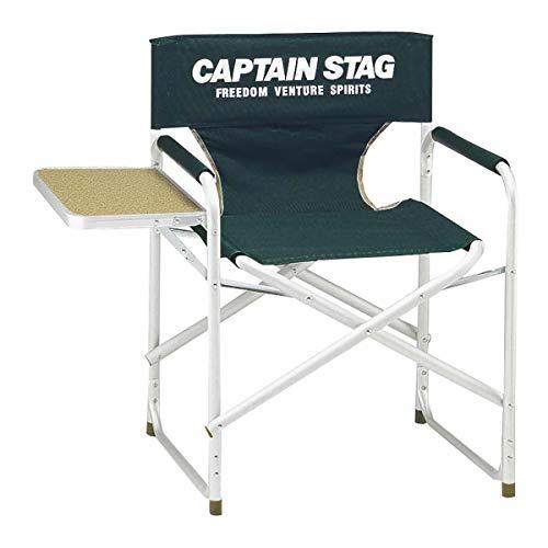キャプテンスタッグ サイド テーブル付 アルミ ディレクター チェア (グリーン) M-3870