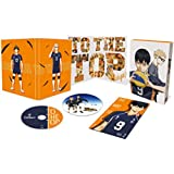 ハイキュー‼ TO THE TOP Vol.2 [Blu-ray]