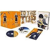 ハイキュー‼ TO THE TOP Vol.2 [Blu-ray]