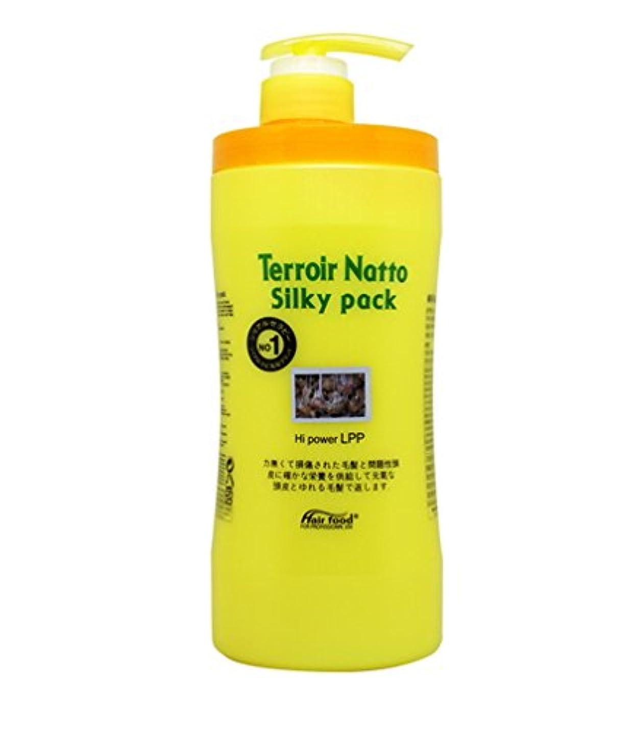 実験をする階層ハイジャック[MEDICIJAPAN/メディシュジャパン] Hair Food Terroir Natto Silky Pack 1000ml/ ヘアフードテロワール納豆シルキーパック(海外直送品)