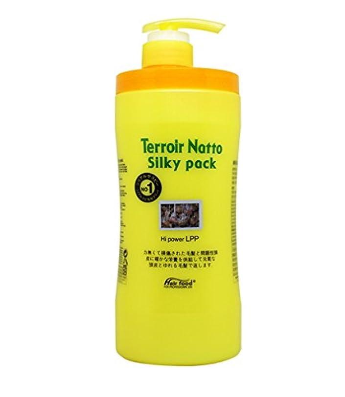 困惑真夜中上げる[MEDICIJAPAN/メディシュジャパン] Hair Food Terroir Natto Silky Pack 1000ml/ ヘアフードテロワール納豆シルキーパック(海外直送品)