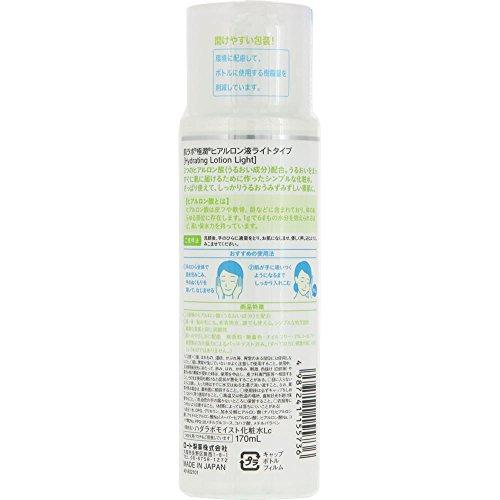 肌ラボ極潤ヒアルロン酸化粧水ライトタイプヒアルロン酸3種配合170ml