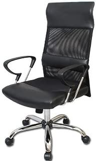 Ergonomic Swivel Office Chair with Lumbar Back Support Bolster, Pneumatic Gas Lift and Tilt Adjustment