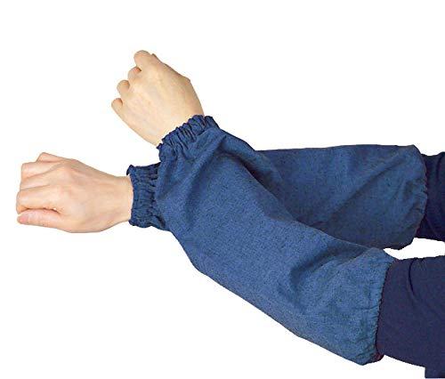 久留米紬織腕カバー(1.紺藍)
