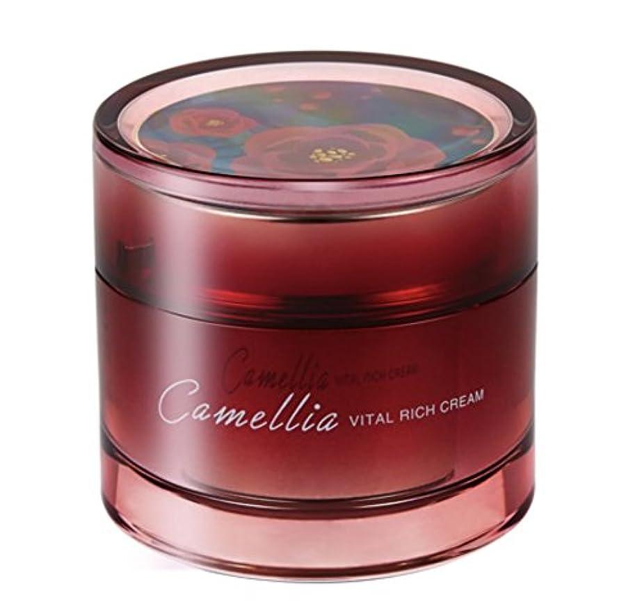 振動させる犯罪活力Jeju Indi Camellia Vital Rich Cream 50g/Eco-Friendly Jeju Island Cosmetic/Korea Cosmetics [並行輸入品]