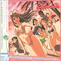 Love Hina Spring Special Album by Japanimation (2006-01-01)