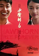 Under the Hawthorn Tree (commemorative version of the movie) (Chinese Edition)