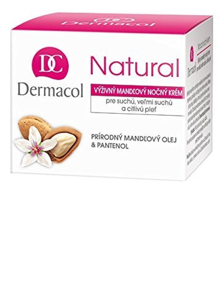クモ決めます友だち自然アーモンドナイトクリームNight Deep Care for Dry、とても乾燥、敏感肌50?ml Made in Czech Republic
