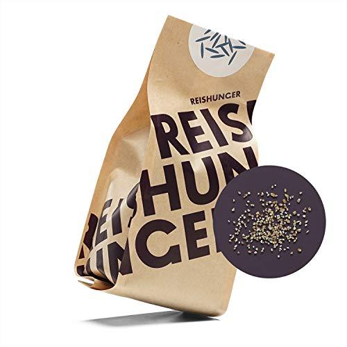 Reishunger Brauner Bulgur, Türkei (200 g) extra fein aus rotem Weichweizengriess - erhältlich in 200 g bis 9 kg
