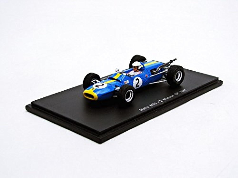 mas preferencial Spark - - - Modelo a escala (4x10x4 cm) (S1595)  Felices compras