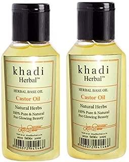 Khadi Herbal Castor Oil for Hair Growth - 100ml (Pack of 2)