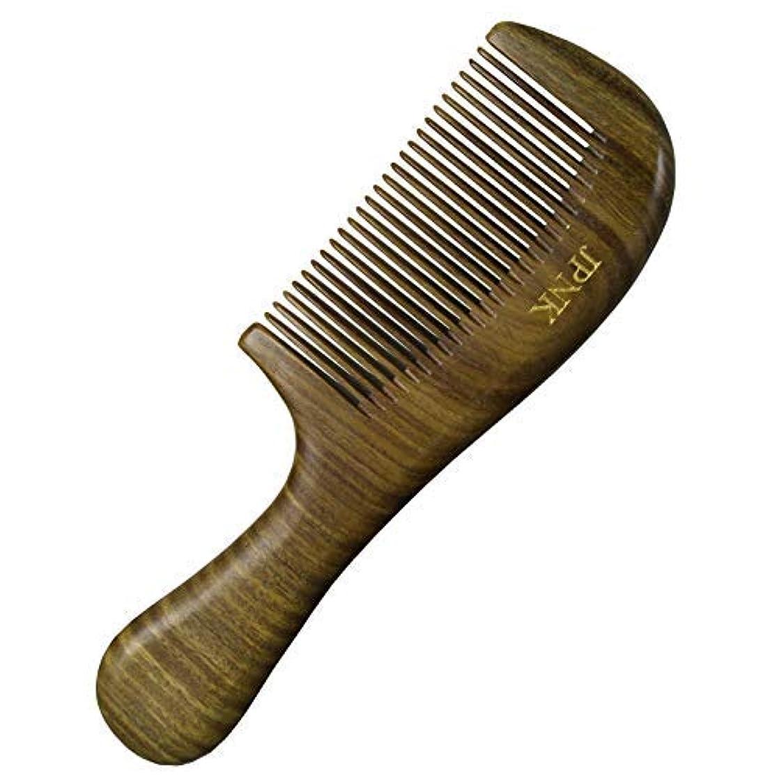 強風ルー匹敵しますJPNK Anti-Static Sandalwood Scent Natural Hair Detangler Wooden Comb [並行輸入品]
