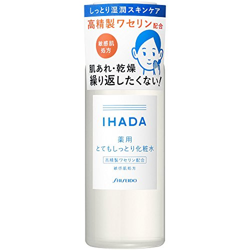 イハダ 薬用ローション とてもしっとり化粧水