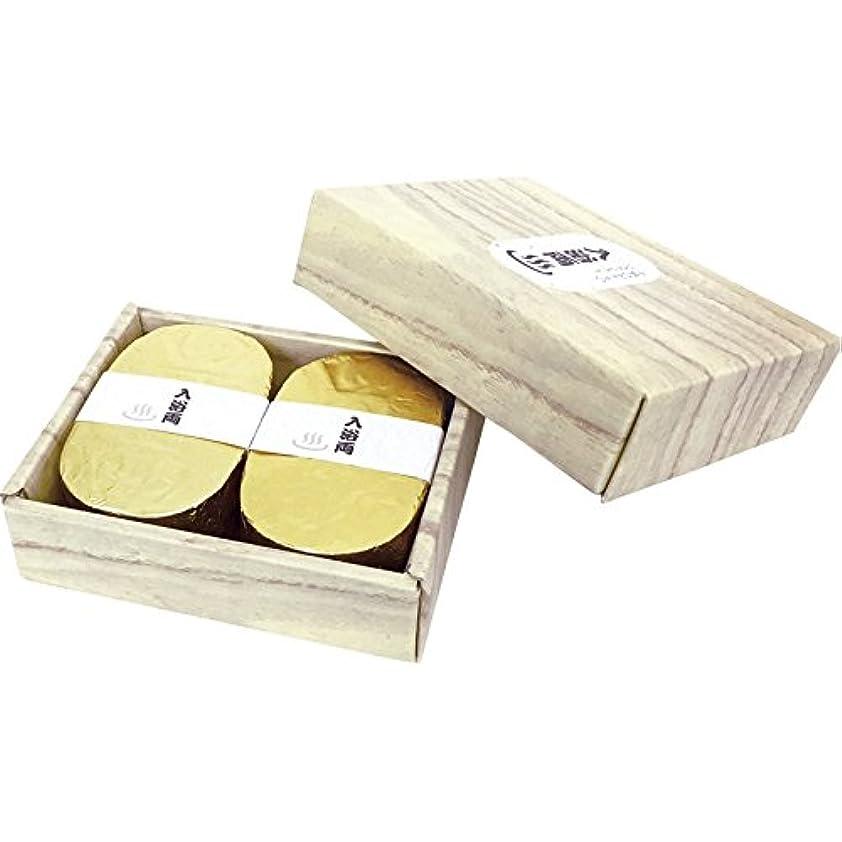 拘束残るバター小判型バスボム入浴両2個入り 【ばすぼむ お風呂 おふろ にゅうよくざい こばん 金色 個性的 おもしろギフト おもしろ雑貨 いんぱくと 550】