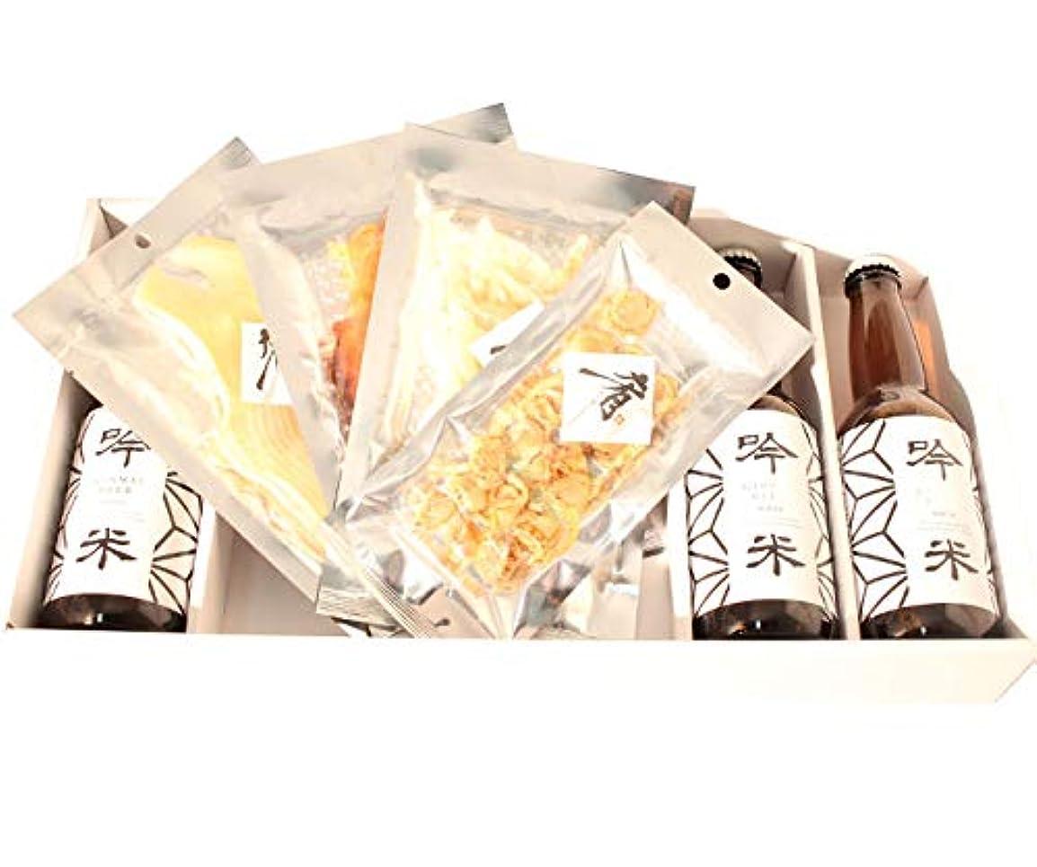 ペグ荷物ますます敬老の日に人気のビールとおつまみセット【胎内高原ビール吟米white3本+珍味4種】専用ギフトボックス入り