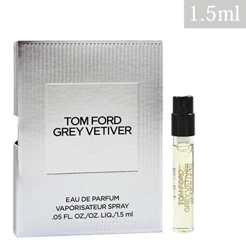 真面目なデジタル本会議トムフォード グレイ ベチバー オードパルファム EDP 1.5ml (ミニチュア) -TOM FORD-