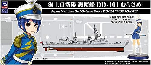 ピットロード 1/700 スカイウェーブシリーズ 海上自衛隊 護衛艦 DD-101 むらさめ 女性自衛官フィギュア付 ...