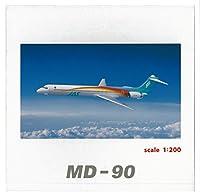 ジャルックス 1/200 JAS MD-90 5号機 レインボーカラー 完成品