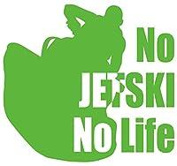 カッティングステッカー No JETSKI No Life (ジェットスキー)・8 約180mmX約195mm ライム 黄緑
