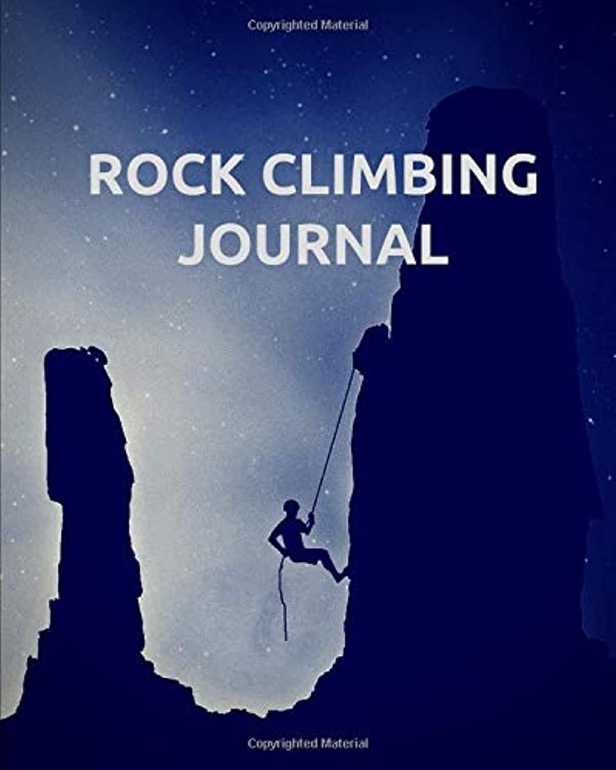 詩重要な役割を果たす、中心的な手段となるメアリアンジョーンズRock Climbing Journal: Record Book