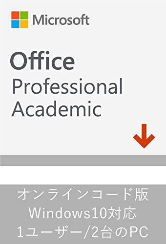 Microsoft Office Professional Academic 2019(最新 永続版)|Prime Student会員限定アカデミック版 |オンラ...