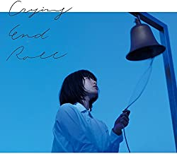Crying End Roll[初回限定盤]