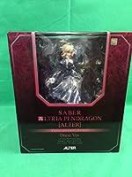 アルター Fate/Grand Order セイバー オルタ ドレス ver. 箱にダメージ有
